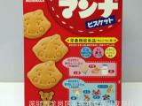 婴幼儿食品 日本森永 高钙牛乳营养机能饼 婴儿饼干86g