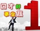 重庆市场营销培训课程