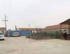 出租牟平厂房,老厂房2000平米,新厂房600平米