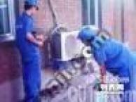 成都专业空调移机,维修空调 加氟 财富搬家公司