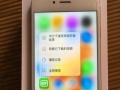 iPhone6S玫瑰金国行64G