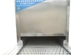商用洗碗机较洁净高效的洗碗机流水线 尽在北京鹏飞