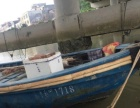 钓鱼船打渔船 自用靓飞艇 捉鱼船 转让
