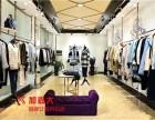 广州加盟服装挣钱吗,加嘉大女装上千个品种