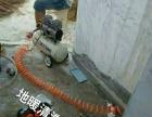 地暖清洗,维护,打压,漏水监测