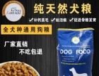 深圳市克瑞斯宠物用品有限公司