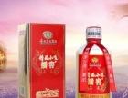 贵州茅台厂保健酒业有限公司 名酒 华盛名酒 播窖