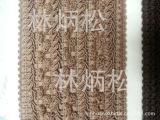 弹力编织带松紧带 花边织带全棉蜈蚣花边织带厂家直供