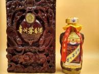 北京回收80年茅台酒 北京回收80年茅台酒瓶 价格