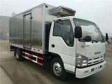 南京福田IX5面包冷藏车仅需6.6万元就可开回家