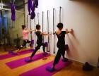 龙岗紫瑜伽横岗店21天瑜伽瘦身特殊课程专业塑型