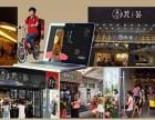 广州t-zen手做黑龙茶加盟店加盟费?加盟t-zen手做黑龙