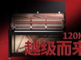 海南海口聚音琴行,專注珠江,海倫,雅馬哈,佩卓夫品牌鋼琴批發
