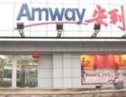 湘潭市韶山哪里可以买到安利正品湘潭市韶山安利实体店服务热线