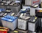 成都电瓶回收蓄电池回收叉车电瓶回收ups电源回收公司