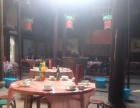 兰溪代办各类酒席,家宴、婚宴、寿宴、满月酒、乔迁酒