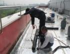 余姚专业补漏屋顶外墙 卫生间 彩刚瓦各种防水维修