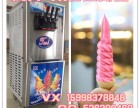 冰淇淋机 冰淇淋机厂家 冰激凌机 沈阳东石冰淇淋机制造