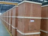 木箱包装 免熏蒸木箱 钢带木箱 真空包装 木托盘 木制品定制