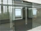 建外大街安装玻璃隔断安装维修玻璃门地弹簧