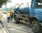 塘沽万家市政管道工程公司提供管道检测侧漏市政管道疏通清淤清洗