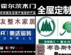 江苏工艺&合作一线品牌主材绿色环保装修放心住着安心