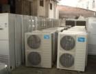 成都空調回收廢舊空調回收各種型號品牌空調回收公司