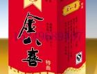 商丘酒盒包装生产厂家 包装订制