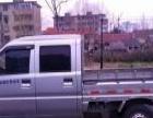 嘉兴双排空调小货车出租,搬家,拉货,帮忙,50元起