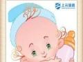 芜湖育婴师培训丨育婴员和月嫂有什么不同丨上元教育