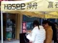 神舟电脑澧县地标店销售神舟全系列产品
