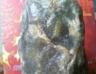 云南元江偶拾到一大颗海蓝宝石