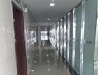 出租华邦ICC电梯口380平,精装6个办公室大业务