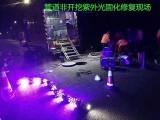 东莞各镇区管道清淤 管道检测 管道非开挖紫外光固化修复