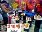杭州公司年会团队餐举办 冷餐会外送 商务自助餐 上门服务外卖