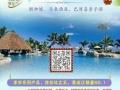 新马巴厘岛11日游