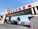 北京公交駕校