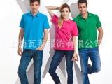 批发广告t恤 广告t恤定做 polo广告衫 夏季短袖工作服 厂服