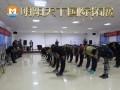九江培训师培训机构