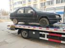 莱芜润鑫汽车服务有限公司24小时紧急车辆救援