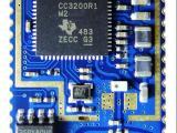 信驰达专业提供外置天线、低功耗WIFI模块生产,欢迎来电咨询