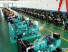 石家庄周边发电机出租发电机销售厂家直销