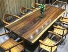奥坎实木大板电脑桌、书桌、学习桌、办公桌、茶桌、茶海、会议桌