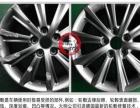 大明车漆快修加盟 汽车维修 投资金额 1万元以下