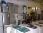 门店新到一批又好又便宜品牌空调,洗衣机,冰箱,电视,冰柜