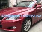 天津进口沃尔沃C30车辆抵押出售