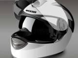 头盔专用UV光固化涂料