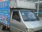 五菱之光小货车