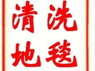 上海地毯清洗公司-上海闵行地毯清洗-石材清洗翻新保养
