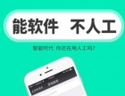 云控软件企业招揽客户一部手机50个微信 自动加人